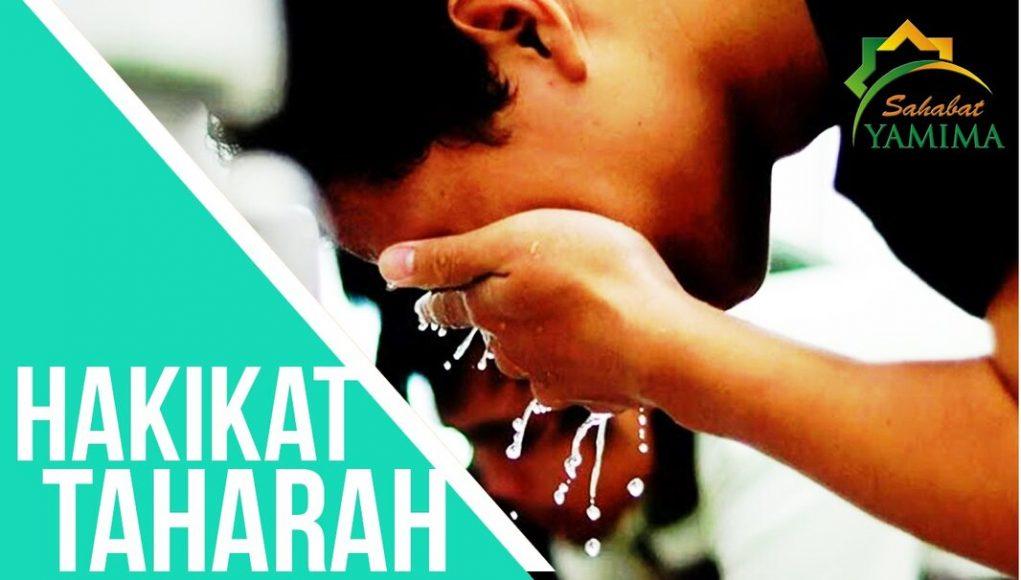 Hakikat Thaharah Menurut Syaikh Muhammad al-Utsaimin