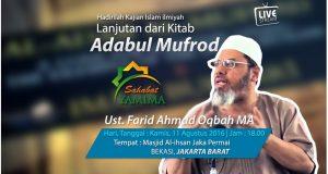 Saksikan Segera ..!! Live streaming Sahabat Yamima |Ust. Ust. Farid Ahmad Oqbah MA|Sore Ini 11 Agustus 2016 Pukul : 18.00