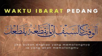 Waktu yang paling berharga dalam kehidupan Muslim
