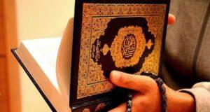 Al Qur'an Sumber Hukum Pertama