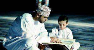 Perbaiki Cara Mendidik Akan Muncul Generasi Terbaik