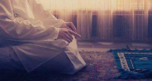 Wajibkah Membaca Doa Perlindungan Sebelum Salam, tahiyat akhir
