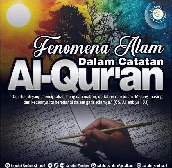 Fenomena Alam Dalam Catatan Al-Qur'an