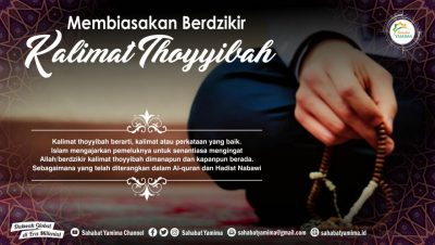 Jangan Lupakan Al-Qur'anmu