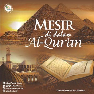 mesir dalam al-Qur'an